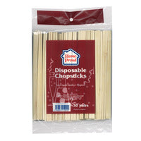 HomeProud Disposable Wooden Chopsticks 50S | Disposables | Office Pantry Supplies