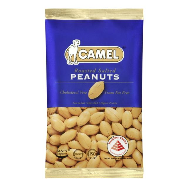 a Camel Roasted Salted Peanut 20 x 40 g for 11.47