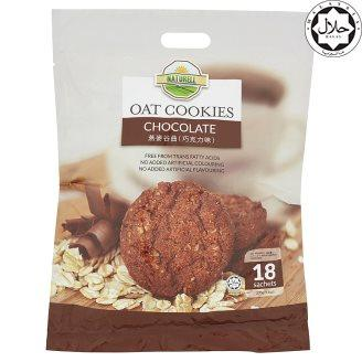 a Naturell Oat Cookies - Chocolate 12 x 270 g (18'S) for 38.4
