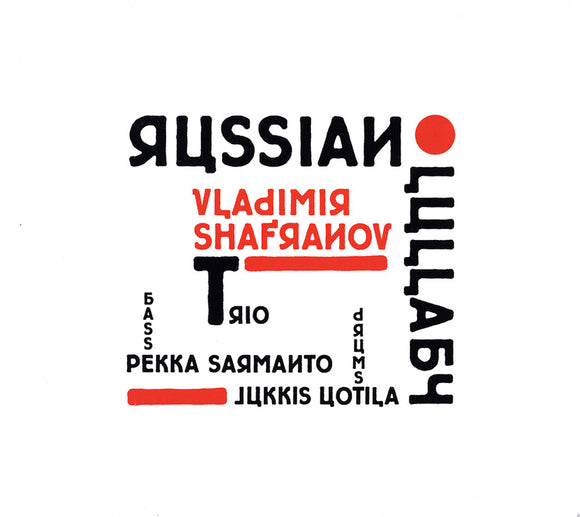RUSSIAN LULLABY - VLADIMIR SHAFRANOV TRIO