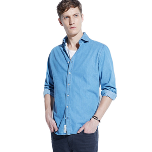 Men's sky blue plain shirt