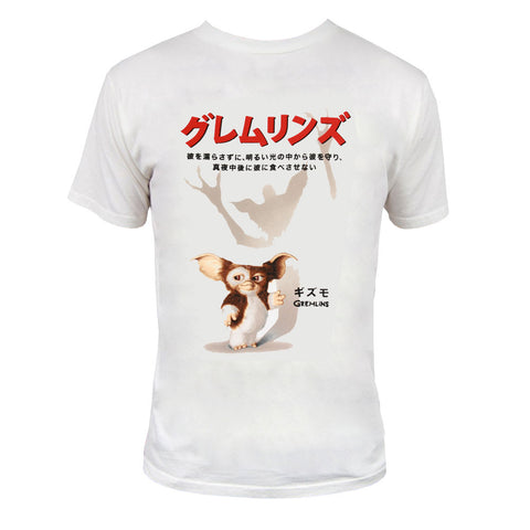 Gremlins Gizmo Japanese Poster Short Sleeve Shirt (2XL)