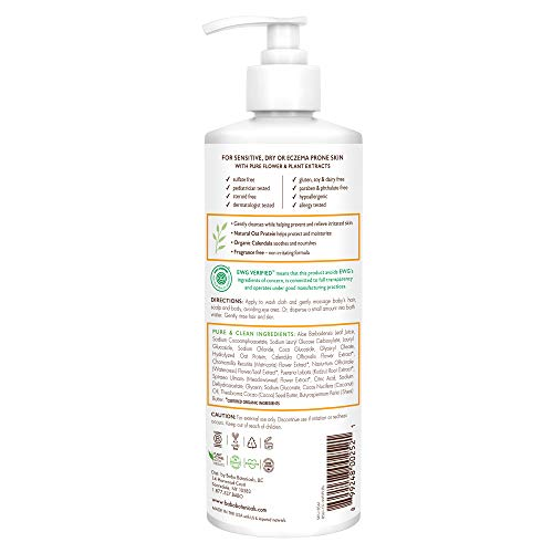 Babo Botanicals Sensitive Baby 2-in-1 Shampoo & Wash With Natural Oat Protein, Shea and Cocoa Butter, Fragrance-Free, Vegan - 16 oz.