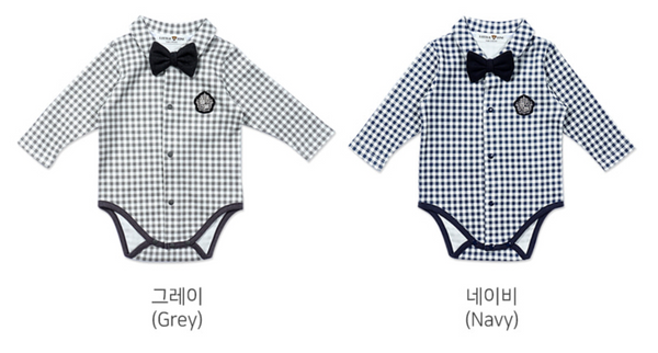 Boy's Checkered Long Sleeve Bodysuit Littletini Bonjour Bear