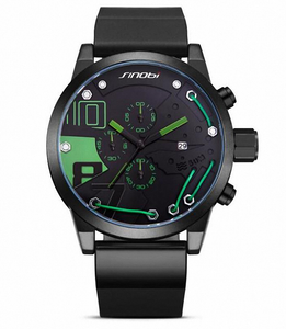 1010 Argo Watch