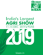Downloads – KISAN : India's Largest Agri Show