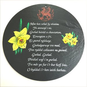 "9"" Welsh Slate Wales National Anthem Wall Plaque"
