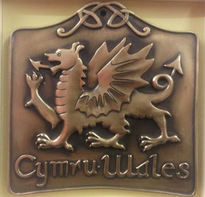 Celtic Shadows Welsh Dragon 6in Bronze-Plated Wall Plaque