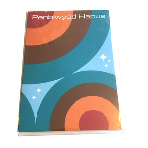 Penblwydd Hapus Welsh Birthday Card - Large Retro Circles