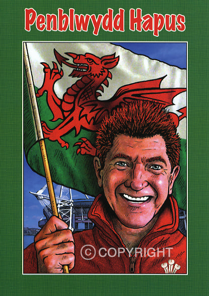 Penblwydd Hapus Wales Supporter Welsh Birthday Card [pb31]