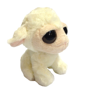 Aurora Dreamy Eyes Lamb Soft Toy