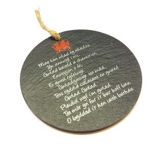 "Wales Anthem Welsh Slate 4"" Round Hanging Plaque"