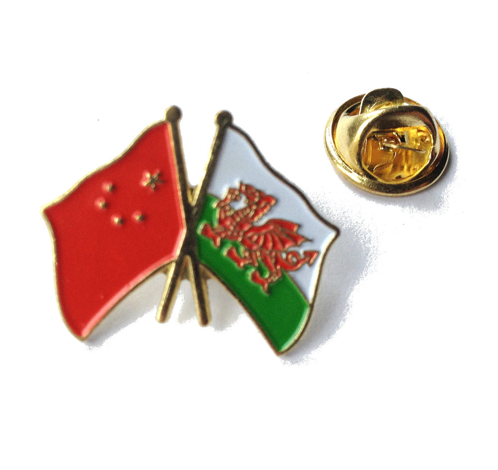 Wales / China Friendship Pin Badge [wb124]