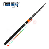 Fish King Telescopic feeder rod 3.0m-3.9m 2 Section C.W 120g Extra Heavy Fishing Rods 60% Carbon Fiber Feeder