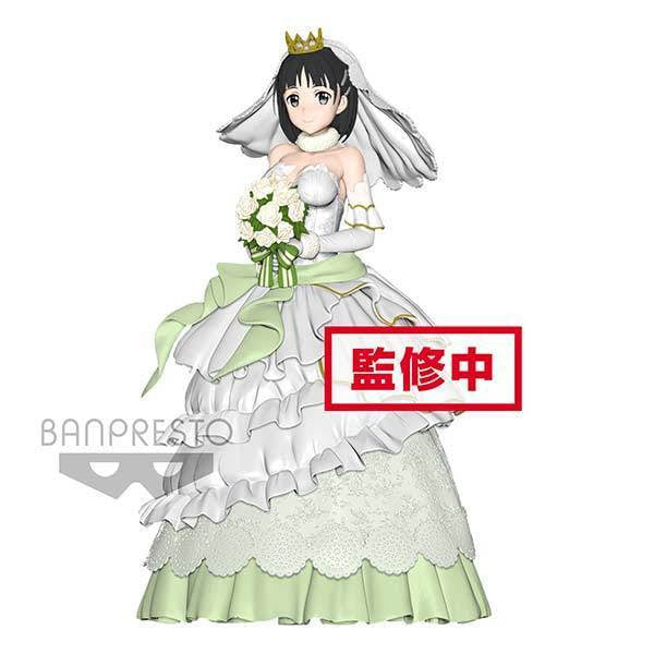 EXQ Wedding Suguha (Banpresto)