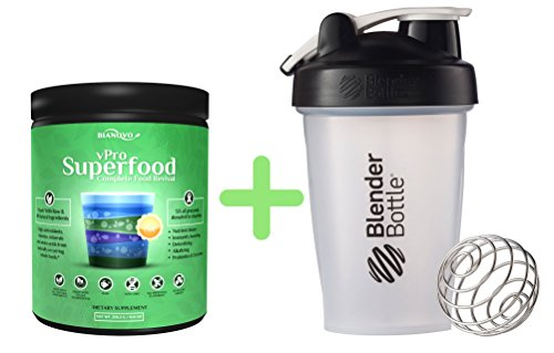 vPro Superfood Greens Nutritional Powder Drink + BlenderBottle 20oz Shaker Bottle | Vanilla Chai Flavor with Hemp, Maca, Spirulina, Chlorella, Goji, Acai, Maqui and MORE!!