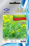 Flowering Bok Choy Pak Choi Chinese Cabbage Seeds (4350 Seeds) White Stem- 1 Package From Chai Tai, Thailand
