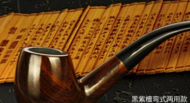 Filtration Bucket Briar Tobacco Wooden Pipe