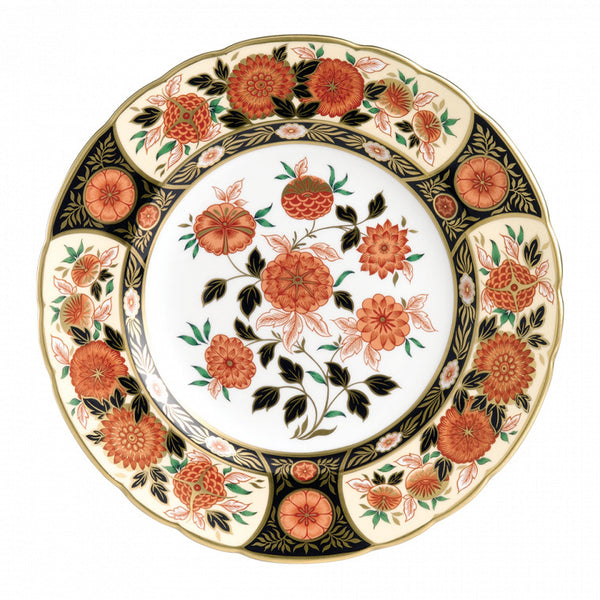 Imari Accent Plate - Antique Chrysanthemum