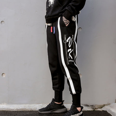 HORIZONS SWEAT PANTS