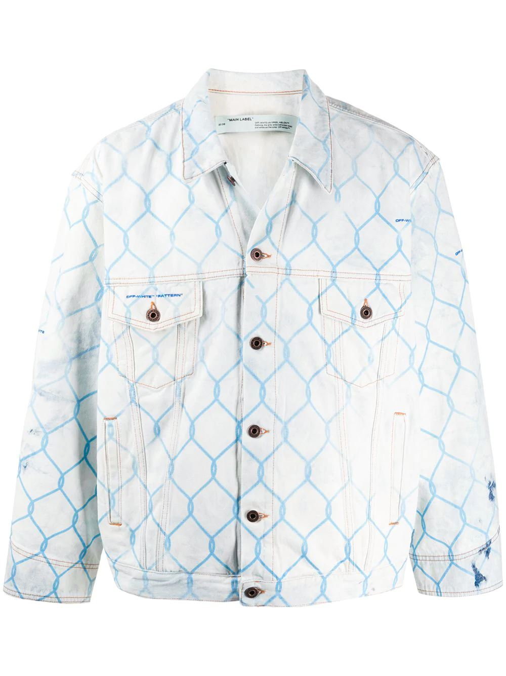 OFF-WHITE fence denim jacket - Maison De Fashion