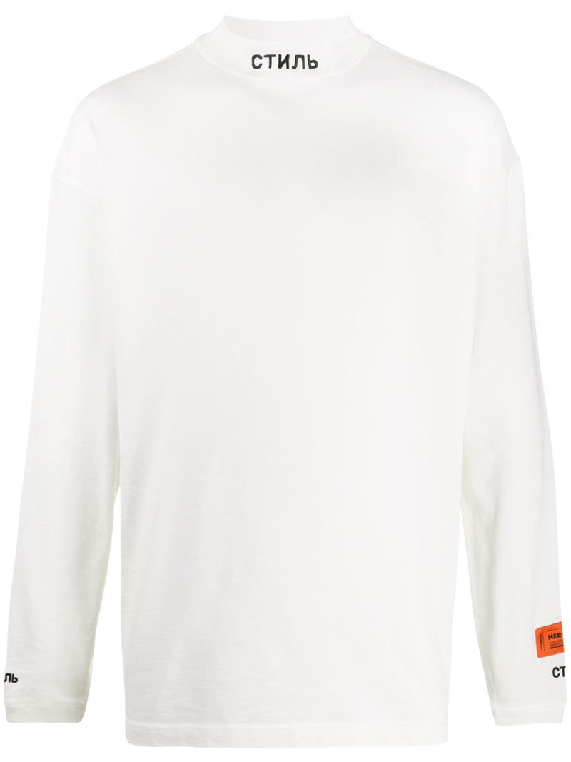 HERON PRESTON стиль Logo Turtleneck White
