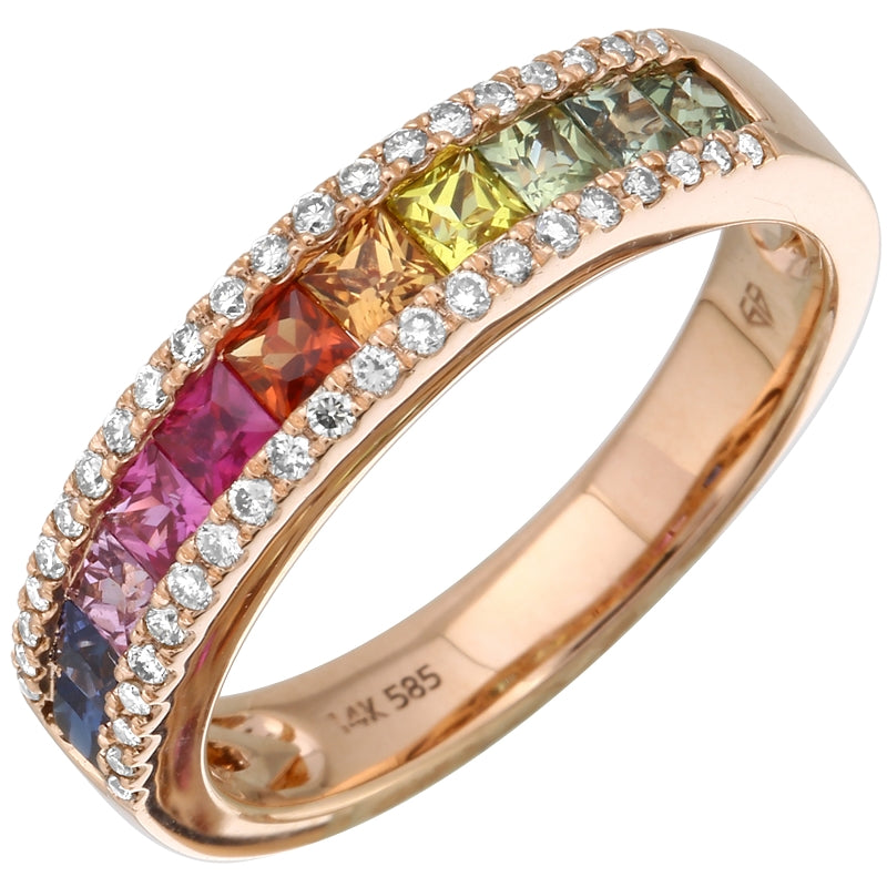 Large Rainbow Bar Ring