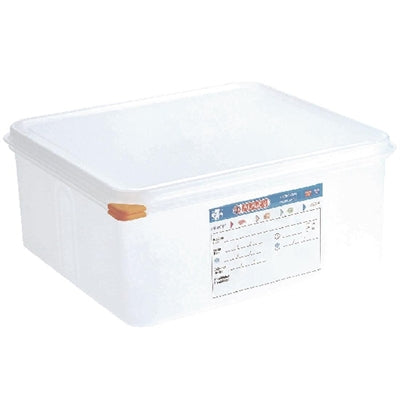 Araven 2/3 GN Food Container 13.5Ltr