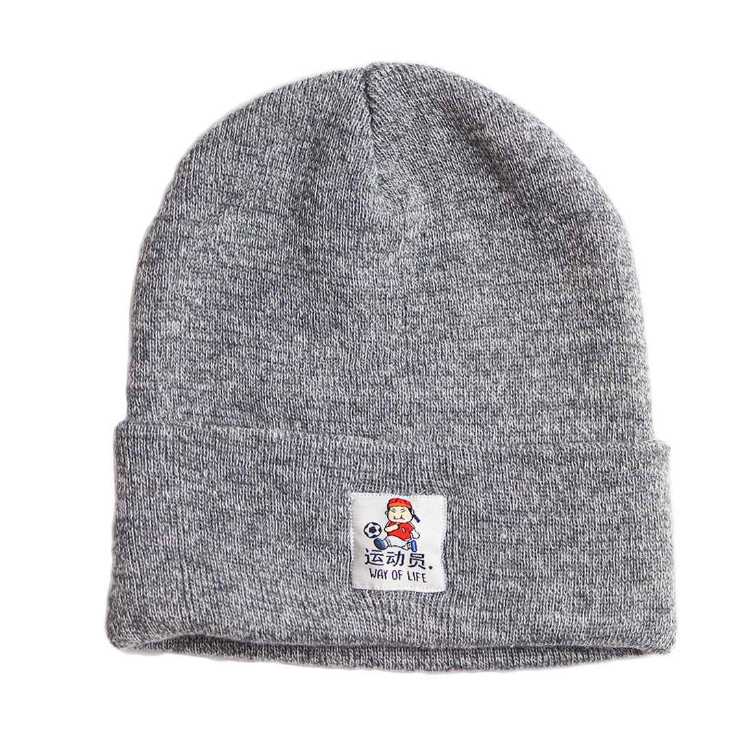 Athlete Beanie Grey