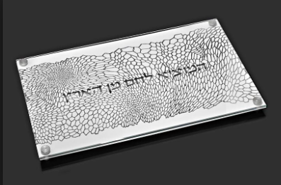 ORGANIC LACE CHALLAH BOARD | LARGE | SILVER