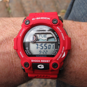 Casio - G-7900A-4DR - Azzam Watches