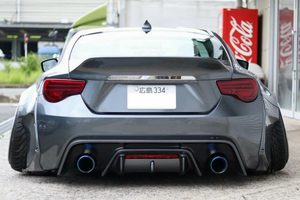 Version 2 - Rear Diffuser