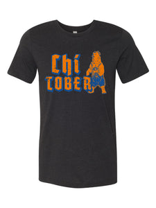 chicago tshirt shirt of the month oktoberfest
