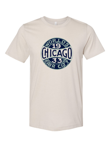chicago world fair tshirt