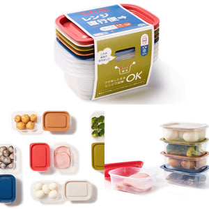 Featured Product ② >> SIKURA Original Direct-to-Microwave Food Container 5-pc Set