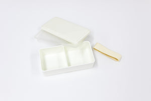 Gel-Cool Built in Ice Pack Bento Box Square SG - Mango Yellow