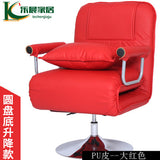 Multifunctional Office Chair Folding Chair Recliner Midday Folding Chair Naplet Office Simple Bed free shipping