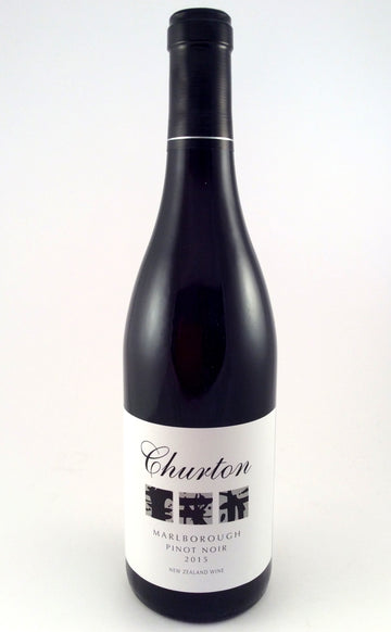 Churton Pinot Noir-Wine-Wineseeker