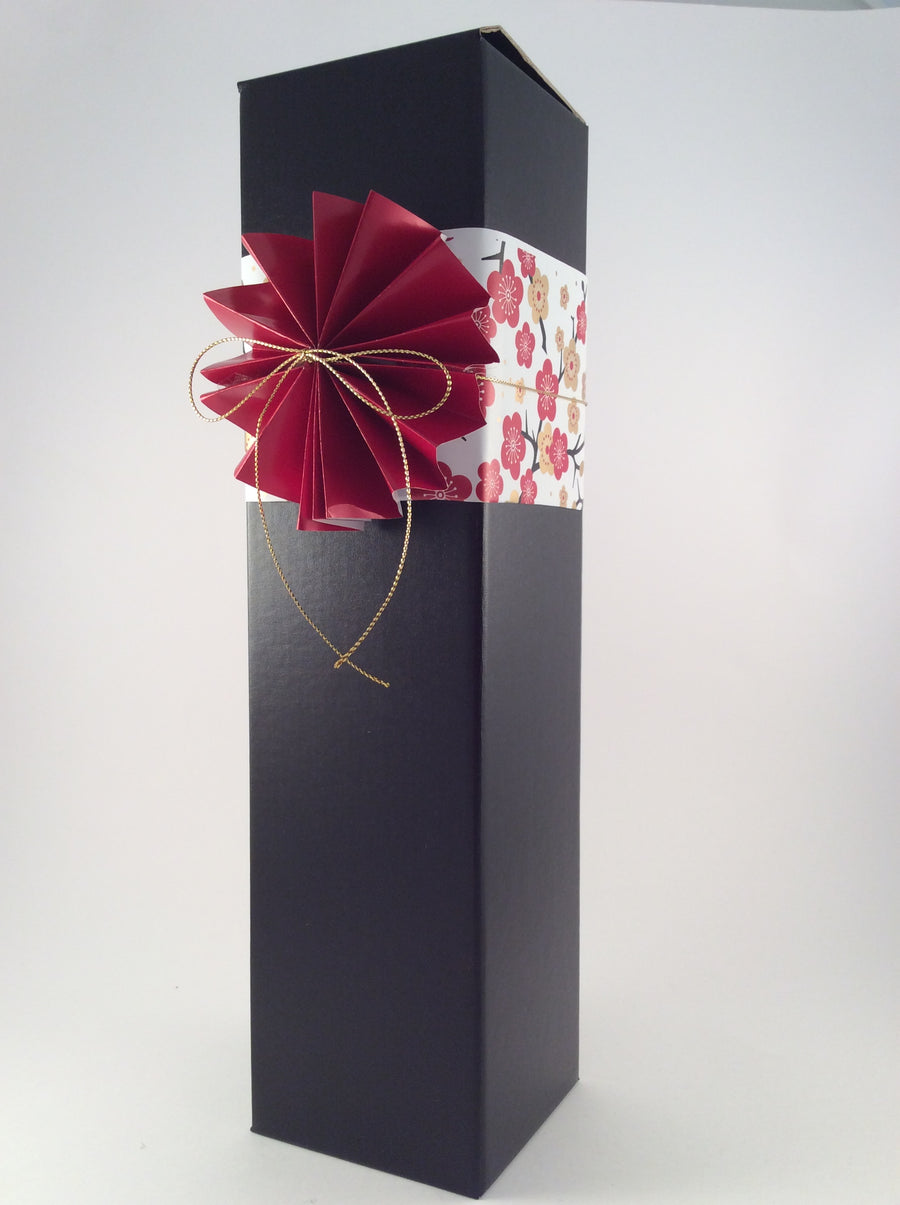 Giftbox - Black Cardboard - Single