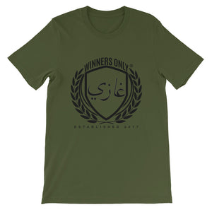 Colored Short-Sleeve Unisex T-Shirt