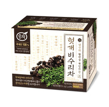 100% Natural Organic Tea 0.7g x 40 T / Tea bags (korean raisin & Sericea lespedeza Tea) korean raisin & Sericea lespedeza Tea