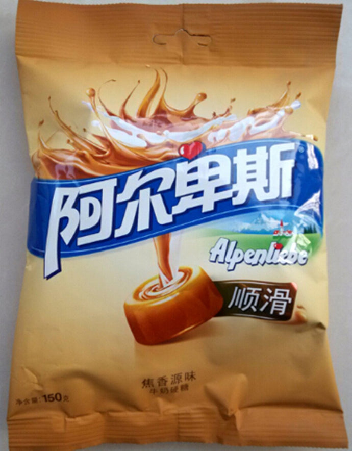 Helen Ou@ Shanghai Specialty: New Package Bufandi Alps or Alpenliebe Candy or Hard Candy Classic Origial Flavor 150g/5.3oz/0.33lb