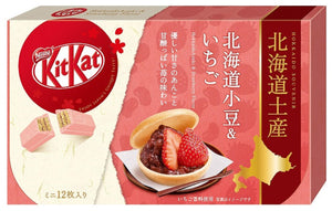 Japanese Kit Kat - Hokkaidoazuki & Strawberry Chocolate Box 5.2oz (12 Mini Bar)