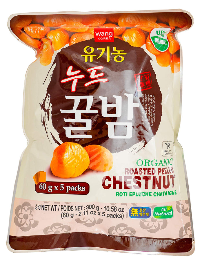 Wang Organic Roasted & Peeled Chestnut 군밤 300 g (2.11 oz x 5 pks)