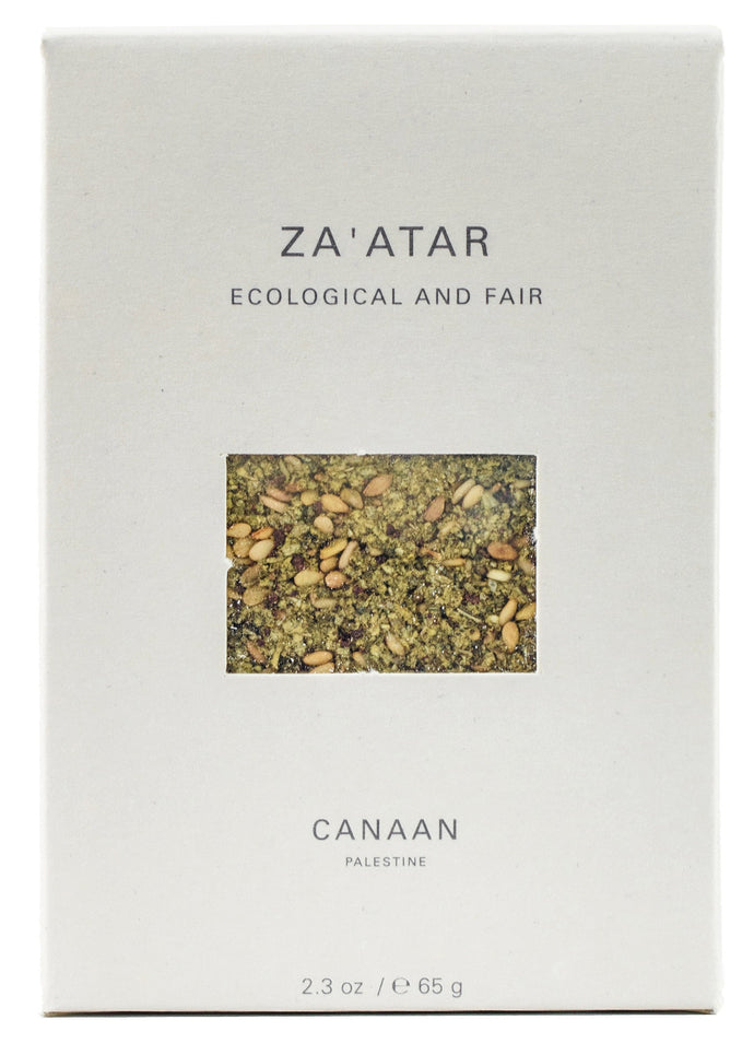 Canaan Zaatar (Zahtar, Zatar) Signature Spice Blend of Palestine, Fair Trade Certified, 65 gram (Pack of 2)