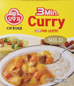 Ottogi 3 Minute Curry Mild Flavor, Product of Korea 6.7 Oz Each: 3 Packs