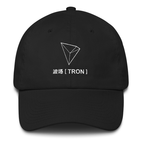 Tron Dad Hat - FUD Clothing Cryptocurrency Apparel