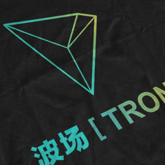 TRON BLACK T-SHIRT - FUD Clothing Cryptocurrency Apparel