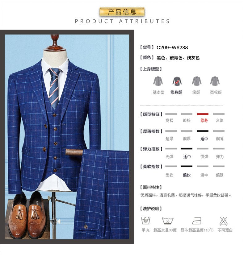 Men's Slim Fit Business Suit # 071