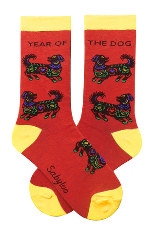 YEAR OF THE DOG SOCKS
